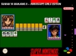 logo Emuladores Taiwan 16 Mahjong II : Horoscope Girls Edition [China] (Beta, Unl)